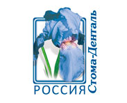 ООО «Стома – Денталь»